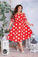 Красное летнее платье клёш миди в белый горох