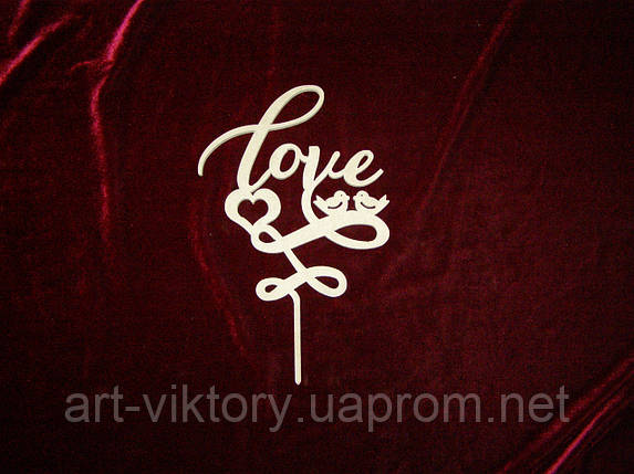 Топпер для торта и капкейков Love, декор, фото 2