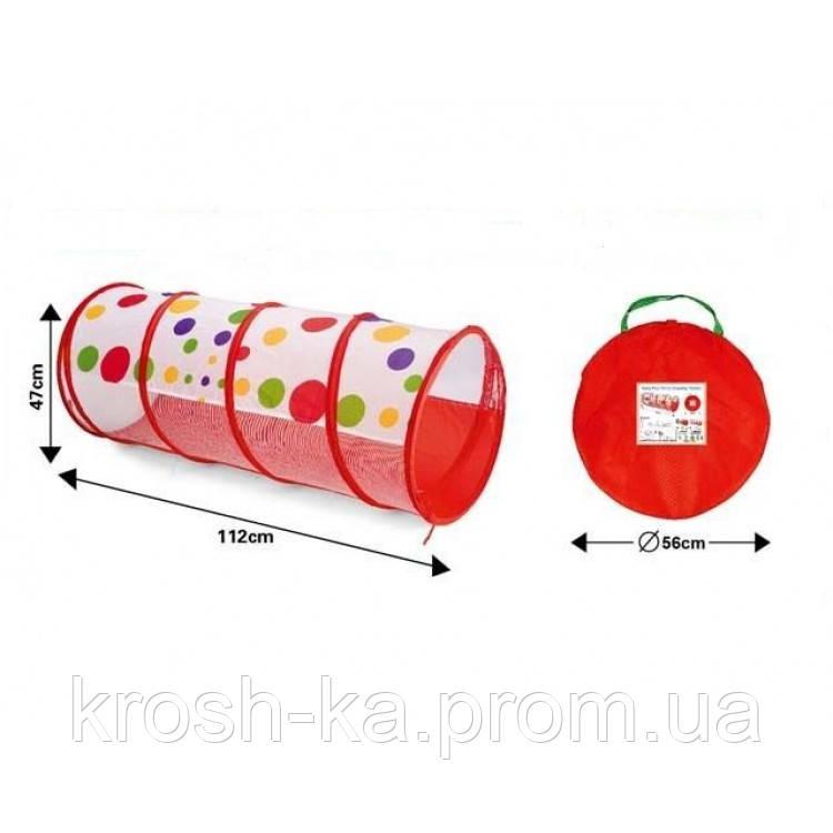 Палатка детская труба тоннель 112*47 Китай 032