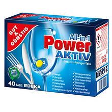 Таблетки для посудомоечной машин Gut & Gunstig Edeka Power Aktiv 40шт.