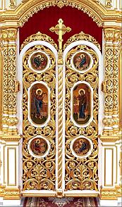 Царські врата 1