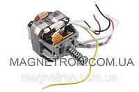 Двигатель для кухонных комбайнов Kenwood KW713104