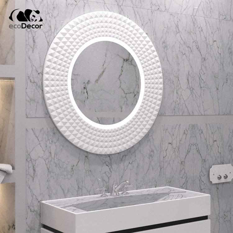 Дзеркало для ванної біле Madrid K2