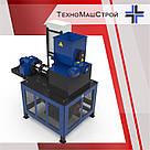 Оборудование для производства корма для домашних животных ЕШК-80, фото 4
