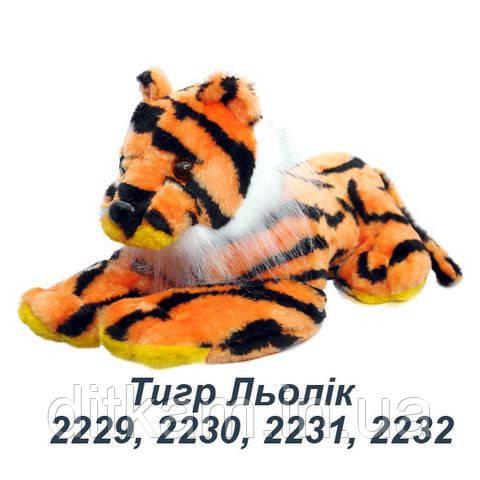 Мягкая игрушка Тигр Лелик (35см)