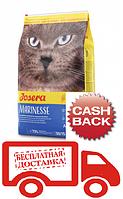Сухой корм Josera Marinesse гипоаллергенный беззерновой корм для кошек 10Г