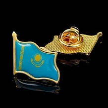 Красивый нагрудный значок Флаг Казахстана
