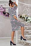 """1331/7-1 Женское платье-рубашка в полоску  """"Фламинго"""", фото 3"""