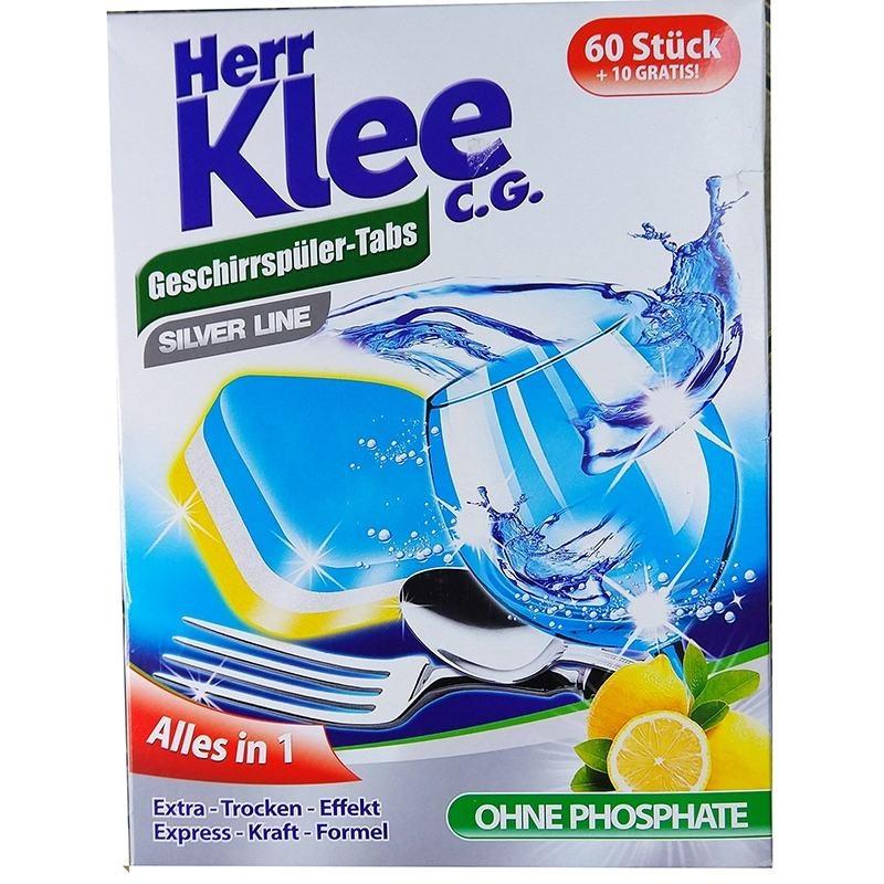 Таблетки для посудомийної машини KLEE ALL in 1 70 шт УЦІНКА