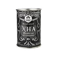 Хна для Бровей и Ресниц GRAND HENNA ROYAL, Пудровый эффект, 30 г Черная