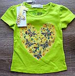 Детская красивая футболочка СЕРДЕЧКО размеры 1-2 и 2-3, фото 2