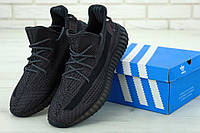 Кроссовки Adidas Yeezy Boost 350 V2 Triple Black (Адидас Изи Буст черные с рефлективными шнурками) 36-45