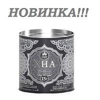 Хна для Биотату и бровей GRAND Henna 15 г Тёмный Графит