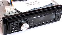 Мощная  Автомагнитола 5983 USB/MP3