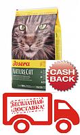 Сухой беззерновой корм Josera Nature Cat для кошек с чувствительным пищеварением 10кг
