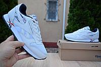 Мужские кроссовки Reebok Concept Sample 001 белые Реплика