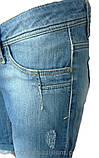 Женские шорты just point jp 219 синие, фото 2