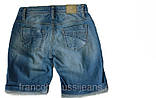 Женские шорты just point jp 219 синие, фото 3