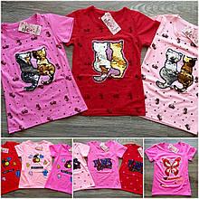 Детская красивая футболочка Кошечки, Вишенки, Бабочка и Париж