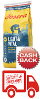 Сухой корм Josera Light and Vital для малоактивных собак, с ягненком 15 кг