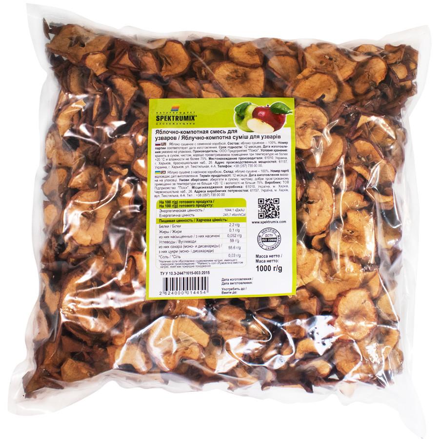 Яблучні сухофрукти для узварів, 1 кг