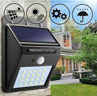 Настенный уличный светильник 20 LED Solar Motion Sensor Light 609-20SMD На солнечной батарее