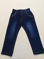 Дитячі джинси для 1, 2, 3, 4 років