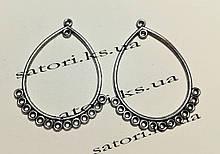 Коннектор большой Капля Античное серебро 14 отверстий, размер: 47х36х1.5мм, 1 уп - 2 шт