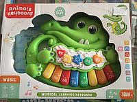 Детская игрушка Пианино-Синтезатор 08190, фото 1