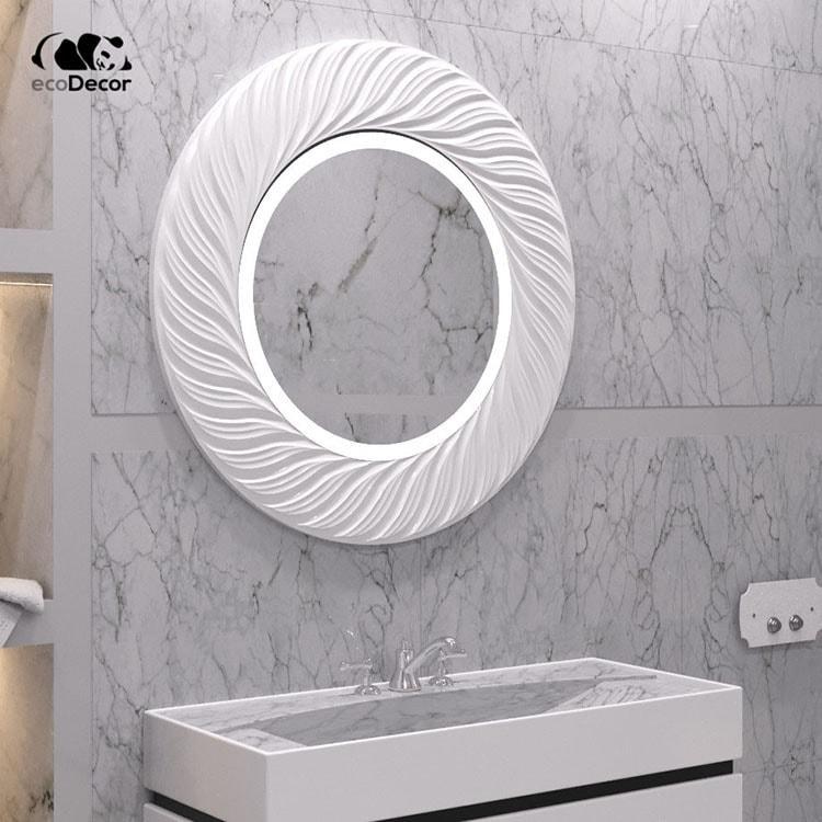 Зеркало с подсветкой белое Vienna