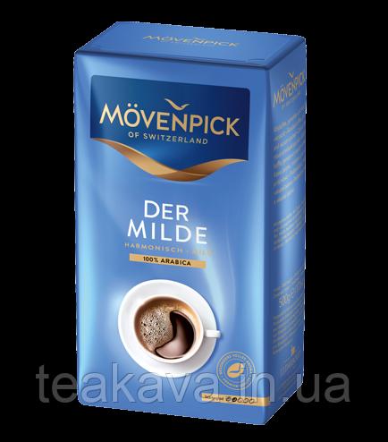 Кофе молотый Movenpick Der Milde, 500 грамм (100% арабика)