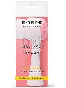 Щетка для очищения лица Dual Face Brush Joko Blend