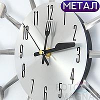 """Настенные Часы на кухню """"Ложки-вилки"""" — Впечатляющее украшение для кафе и кухни (Метал, 35 х 35 см)"""