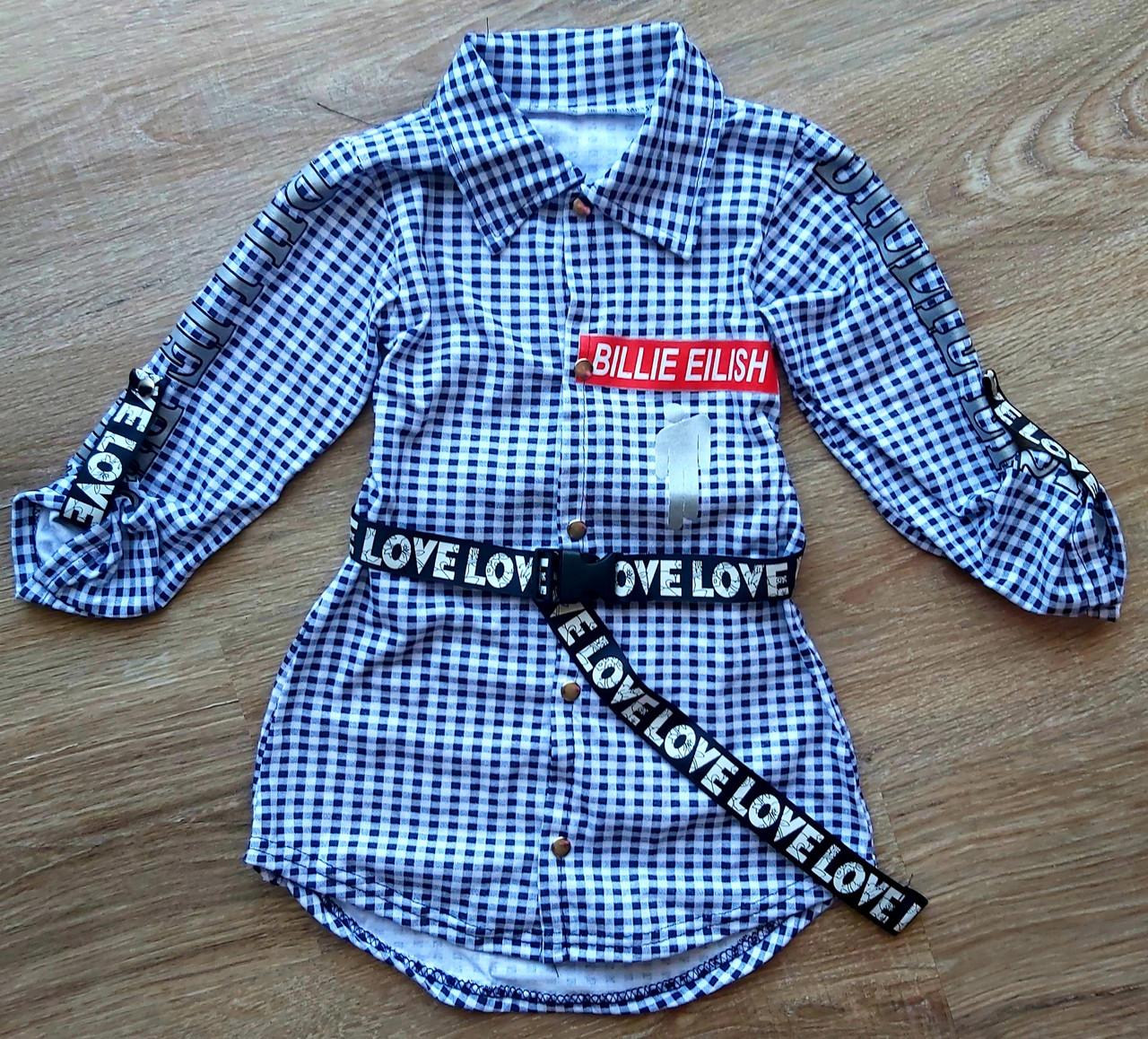 Детская рубашка на девочку BILLIE EILISH и Likee Tik Tok
