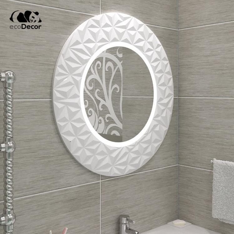 Зеркало в ванную белое Vatican K2