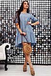 Повсякденне плаття ніжне асиметричне трапеція (6 кольорів, р. S-XL), фото 2