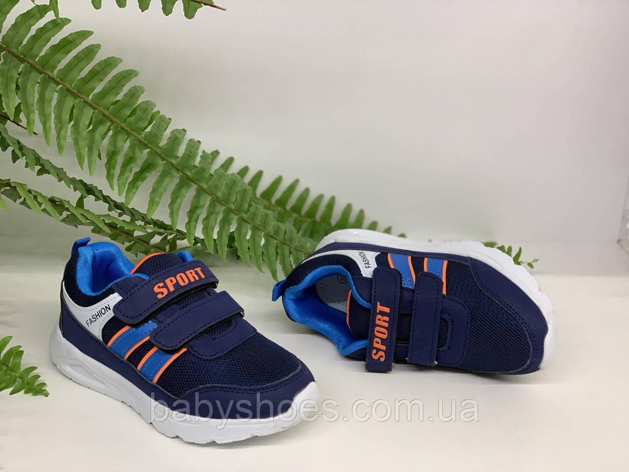 Кроссовки для мальчика Boyang   р.32-35 КМ-106