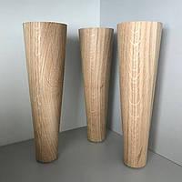 Деревянная мебельная ножка, мебельная опора Дуб 200 мм, фото 1