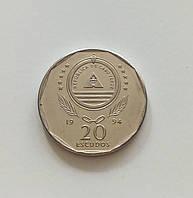 20 эскудо Кабо-Верде 1994 г., фото 1