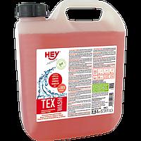 Жидкое средство для стирки мембраны Hey-Sport TEX WASH 2,5 l