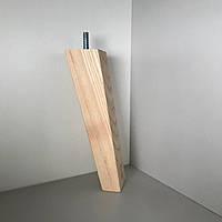Деревянная мебельная ножка, мебельная опора Ясень 190 мм скошенная со шпилькой