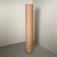 Деревянная мебельная ножка, мебельная опора Цилиндр Дуб 200 мм, фото 1