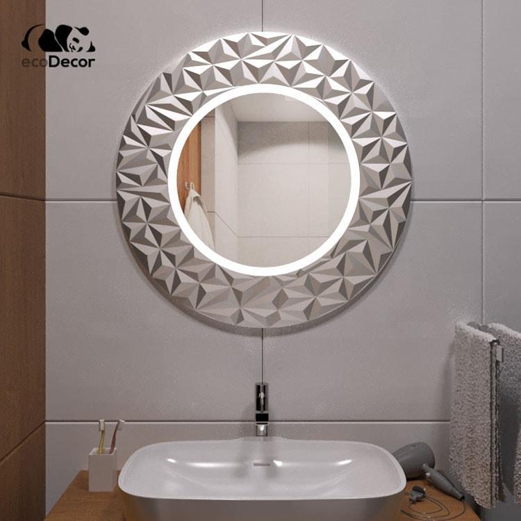 Зеркало с подсветкой серебряное Vatican