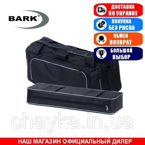 Мягкое накладка на сиденье +сумка-рундук Bark (Барк) 650х200х250. Комплект;