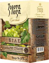 Золота лоза біле сухе вино 3 л