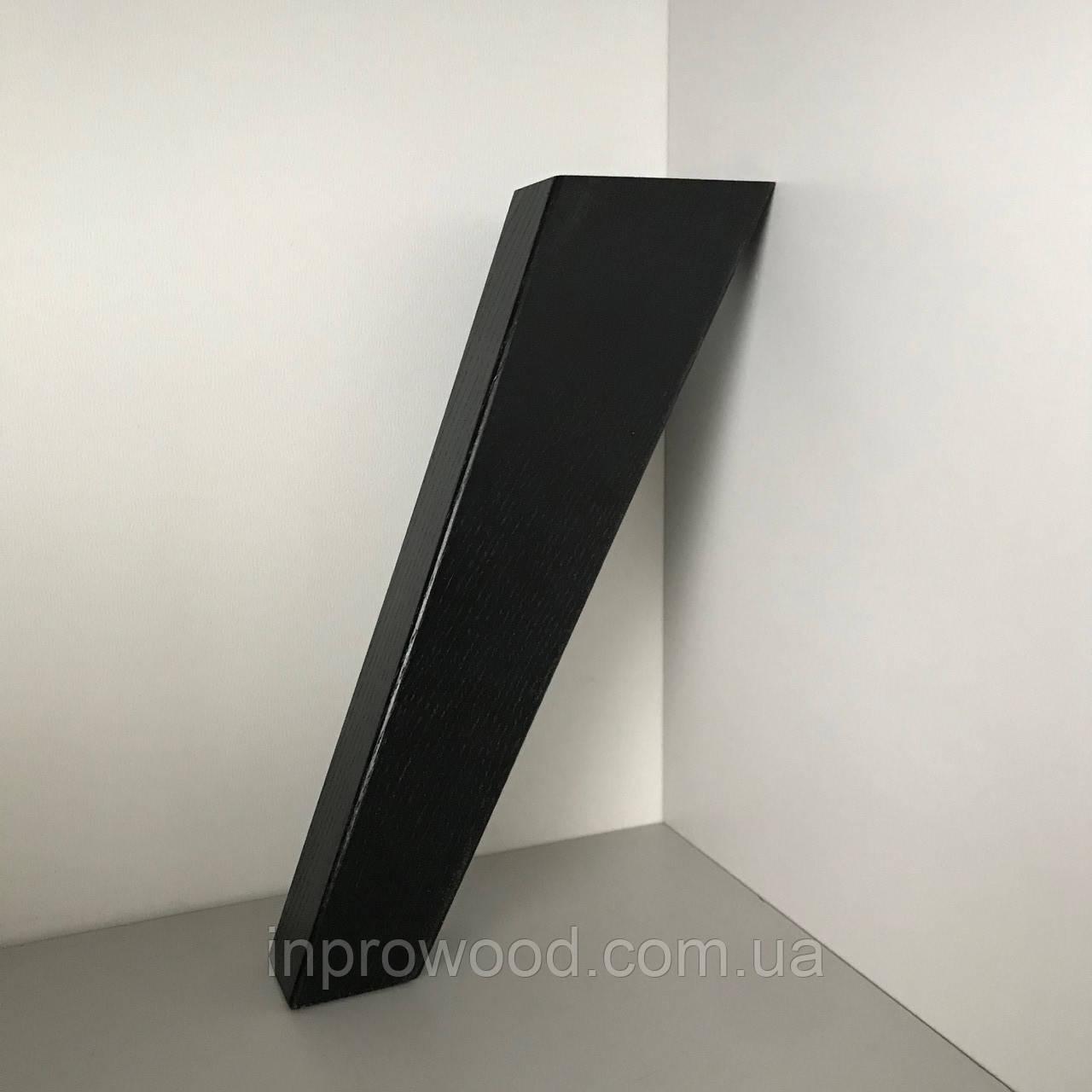 Деревяннае меблева ніжка, меблева опора Ясен 200 мм скошена Чорна
