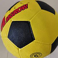 М'яч футбольний №5 гладкий гумовий 410 г
