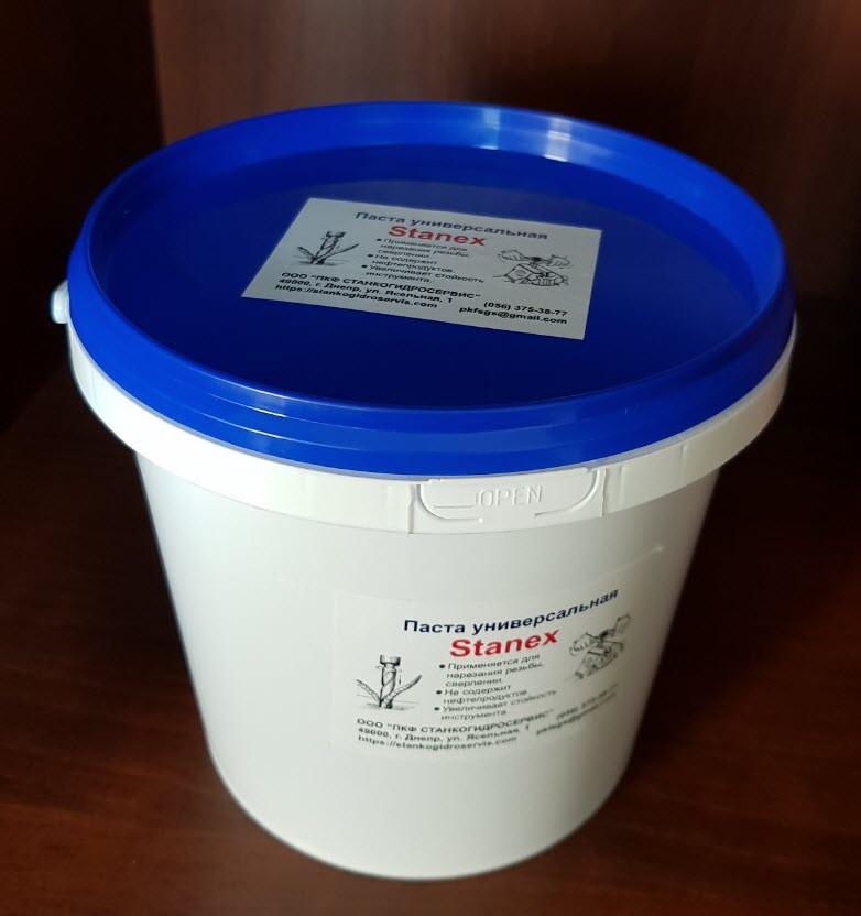 Паста режущая универсальная 1 кг