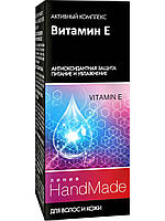Усилитель-бустер Витамин Е для волос и кожи