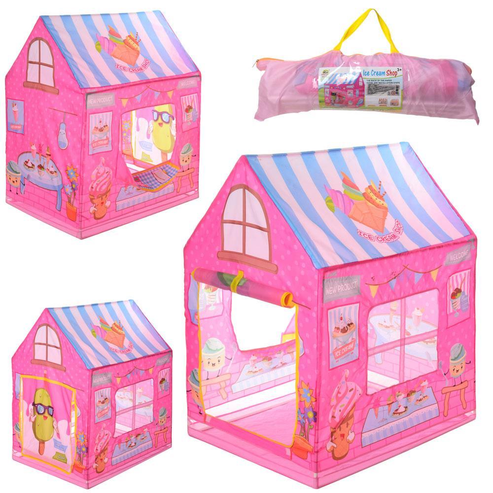Палатка детская магазин-мороженое 113,5-97-77см
